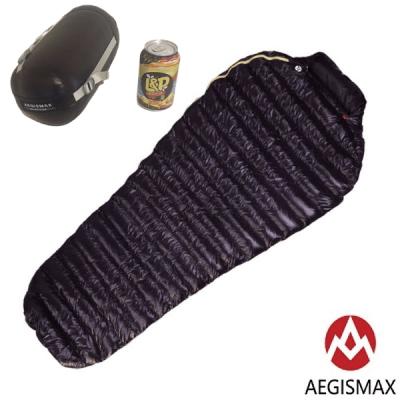 Aegismax Mini Sleeping Bag with stuff sack