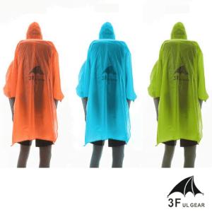 3F UL Raincoat Poncho Tarp