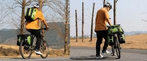 Bike Panniers 70L