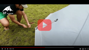 How to set up the 3F UL Lanshan 1 Pro tent video preview