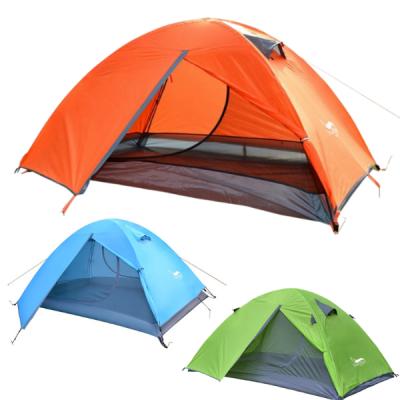 2 Person Camping Tent Desert Fox